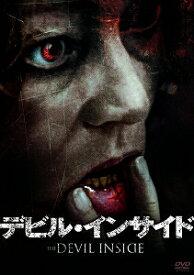 【アウトレット品】デビル・インサイド('12米)【DVD/洋画ホラー】