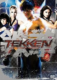 【アウトレット品】TEKKEN-鉄拳-('10米)【DVD/洋画アクション SF】