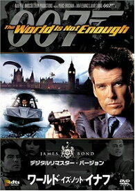 【アウトレット品】007 ワールド・イズ・ノット・イナフ デジタルリマスター・バージョン('99英)【DVD/洋画アクション|サスペンス|スパイ】