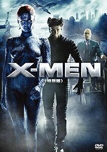X-MEN 特別編('00米)【DVD/洋画アクション|SF】