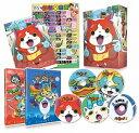 【アウトレット品】妖怪ウォッチ DVD-BOX1〈5枚組〉【DVD/アニメ】