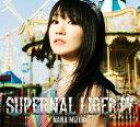 水樹奈々/SUPERNAL LIBERTY【CD/邦楽ポップス】初回出荷限定盤(初回限定盤)