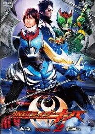 【アウトレット品】仮面ライダーキバ Volume 2【DVD/邦画特撮】