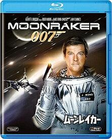 【アウトレット品】007 ムーンレイカー('79英)【Blu-ray/洋画アクション|サスペンス|スパイ】