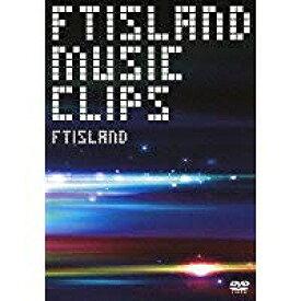 【アウトレット品】FTISLAND/FTISLAND MUSIC CLIPS【DVD/洋楽】
