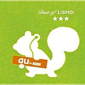 【アウトレット品】Best of LISMO!【CD/邦楽ポップス/オムニバス(その他)】