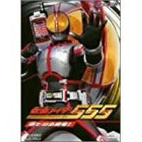 【アウトレット品】HERO CLUB 仮面ライダー555(ファイズ) Vol.1 新たなる変身!!【DVD/邦画特撮】