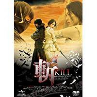 斬〜KILL〜 スタンダード・エディション('08ジェネオン エンタテインメント)【DVD/邦画アクション|オムニバス】