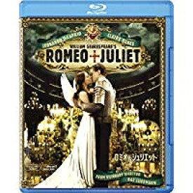 ロミオ&ジュリエット('96米)【Blu-ray/洋画恋愛 ロマンス|ドラマ】