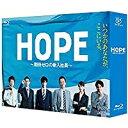 HOPE〜期待ゼロの新入社員〜 Blu-ray BOX〈3枚組〉【Blu-ray/邦画ドラマ】