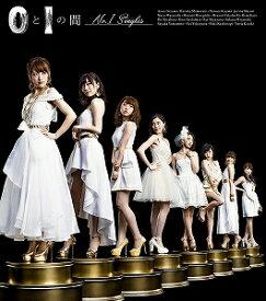 AKB48/0と1の間(No.1 Singles)【CD・J−POP】【新品】