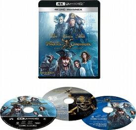 パイレーツ・オブ・カリビアン/最後の海賊 4K UHD MovieNEX('17米)〈3枚組〉【Ultra HD Blu-ray/洋画アクション アドベンチャー】
