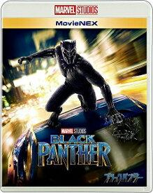 ブラックパンサー MovieNEX('18米)〈2枚組〉【Blu-ray/洋画アクション】