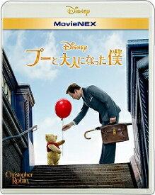 プーと大人になった僕 MovieNEX('18米)〈2枚組〉【Blu-ray/洋画家族 兄弟|ファンタジー|ドラマ】