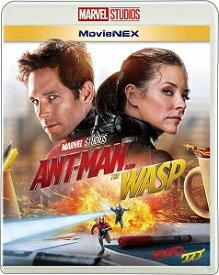 アントマン&ワスプ MovieNEX('18米)〈2枚組〉【Blu-ray/洋画アクション|SF】