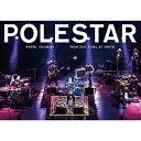 【アウトレット品】藤巻亮太/Polestar Tour 2017 Final at Tokyo【DVD/邦楽】