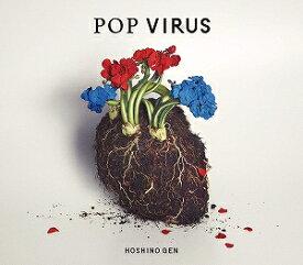 星野 源/POP VIRUS【CD/邦楽ポップス】初回出荷限定盤(初回限定盤B)