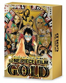 ONE PIECE FILM GOLD GOLDEN LIMITED EDITION('16「ワンピース」製作委員会)〈初回生産限定・2枚組〉【Blu-ray/アニメ】初回出荷限定