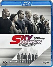 ワイルド・スピード SKY MISSION('14米)【Blu-ray/洋画アクション|サスペンス】
