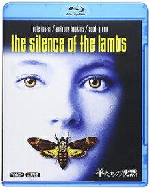 羊たちの沈黙('90米)【Blu-ray/洋画ホラー サスペンス】