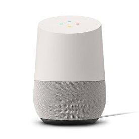 【送料無料】グーグル Google グーグルホーム Google Home [Wi-Fi対応] スマートスピーカー(AIスピーカー)【デジタルオーディオ用スピーカー】【新品】