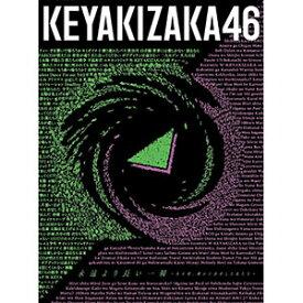 欅坂46/永遠より長い一瞬〜あの頃 確かに存在した私たち〜(初回仕様限定盤 Type-A)【CD/邦楽ポップス】