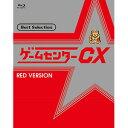 ゲームセンターCX ベストセレクション 赤盤【Blu-ray/趣味・教養・実用】