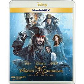 パイレーツ・オブ・カリビアン/最後の海賊 MovieNEX('17米)〈2枚組〉【Blu-ray/洋画アクション|アドベンチャー】