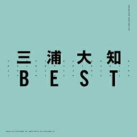 MIURA_DAICHI/BEST【CD/邦楽ポップス】