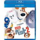 ペット2 ブルーレイ+DVD【Blu-ray・洋画キッズ/ファミリー】【新品】