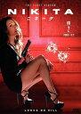 【アウトレット品】NIKITA ニキータ ファースト・シーズン コレクターズ・ボックス2〈6枚組〉【DVD/洋画アクション|サ…