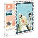 ハチミツとクローバー 第3巻〈初回限定生産版〉 初回出荷限定【DVD/アニメ】