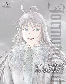 ヨルムンガンド 1〈初回限定版〉【Blu-ray/アニメ】初回出荷限定