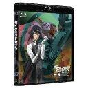 セイクリッドセブン Vol.03 豪華版〈初回限定生産〉【Blu-ray/アニメ】初回出荷限定