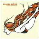 orange pekoe/太陽のかけら【CD/邦楽ポップス】