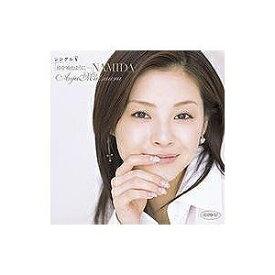 【アウトレット品】松浦亜弥/シングルV「砂を噛むように…NAMIDA」【DVD/邦楽】