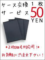 【中古】【色指定不可】【ケースのみの販売不可】交換用DVDトールケース