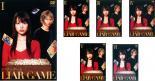 全巻セット【中古】DVD▼ライアーゲーム(6枚セット)第1話〜第11話 最終▽レンタル落ち【テレビドラマ】
