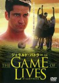 【バーゲンセール】【中古】DVD▼ジェラルド・バトラー in THE GAME OF LIVES▽レンタル落ち