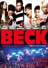 【バーゲン】【中古】DVD▼BECK ベック▽レンタル落ち