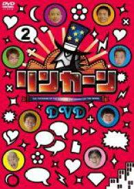 【中古】DVD▼リンカーン DVD 2▽レンタル落ち【お笑い】