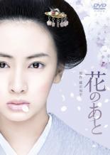 【中古】DVD▼花のあと▽レンタル落ち【時代劇】