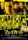 【バーゲンセール】【中古】DVD▼フェイカーズ【字幕】▽レンタル落ち