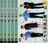全巻セット【中古】DVD▼こちら本池上署(5枚セット) 第1話〜第11話 最終▽レンタル落ち