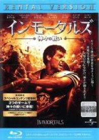 【バーゲンセール】【中古】Blu-ray▼インモータルズ 神々の戦い ブルーレイディスク▽レンタル落ち