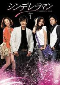【中古】DVD▼シンデレラマン 1(第1話〜第2話)▽レンタル落ち【韓国ドラマ】【クォン・サンウ】