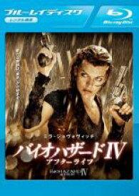 【中古】Blu-ray▼バイオハザード 4 アフターライフ ブルーレイディスク▽レンタル落ち【ホラー】