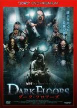 【バーゲン】【中古】DVD▼Dark Floors ダーク・フロアーズ▽レンタル落ち【ホラー】