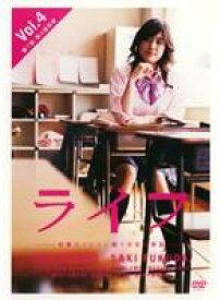 【バーゲンセール】【中古】DVD▼ライフ 4(第7話〜第8話)▽レンタル落ち