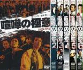 【中古】DVD▼喧嘩の極意(6枚セット)Vol 1、2、3、4、5、6▽レンタル落ち 全6巻